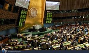 عکس اط سازمان ملل